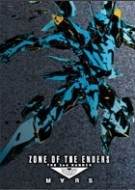 Zone of the Enders - The 2nd Runner